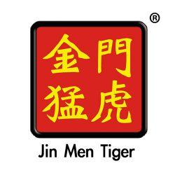 金門猛虎-jin-men-tiger-logo